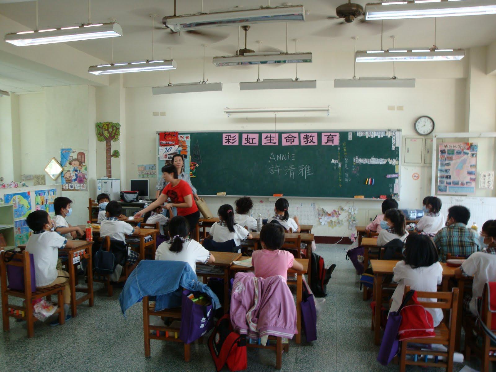 Taiwan Mission Trip -- Guogou 2
